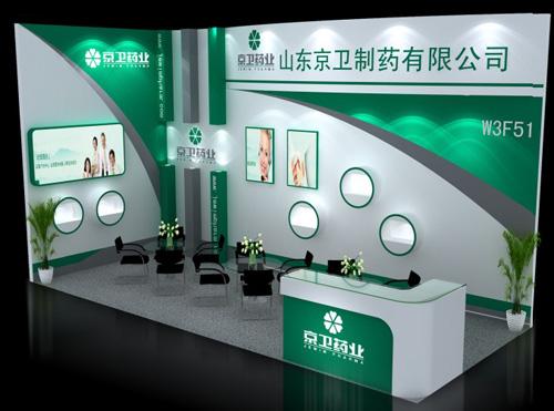 山东京卫制药展厅展览及物料易胜博ysb248网址